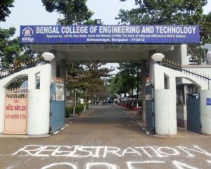 bengal-college-engineering-and-technology-durgapur